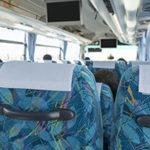 高速バスを利用する際の料金について